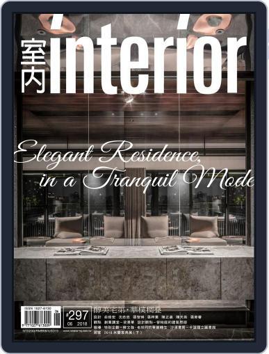 Interior Taiwan 室內 (Digital) June 15th, 2018 Issue Cover