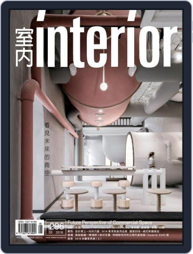 Interior Taiwan 室內 (Digital) May 16th, 2018 Issue Cover