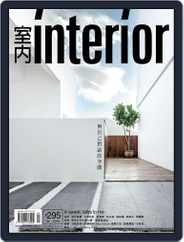 Interior Taiwan 室內 (Digital) Subscription April 16th, 2018 Issue