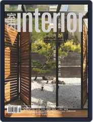Interior Taiwan 室內 (Digital) Subscription October 19th, 2017 Issue