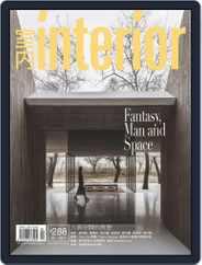 Interior Taiwan 室內 (Digital) Subscription September 19th, 2017 Issue