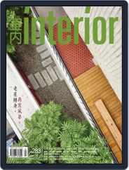 Interior Taiwan 室內 (Digital) Subscription May 12th, 2017 Issue