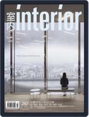 Interior Taiwan 室內 (Digital) Subscription April 1st, 2017 Issue