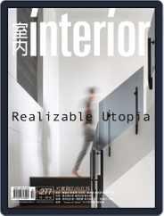 Interior Taiwan 室內 (Digital) Subscription October 23rd, 2016 Issue
