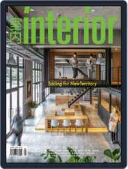 Interior Taiwan 室內 (Digital) Subscription August 18th, 2016 Issue