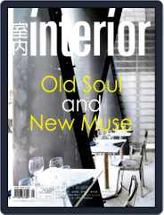 Interior Taiwan 室內 (Digital) Subscription February 19th, 2016 Issue