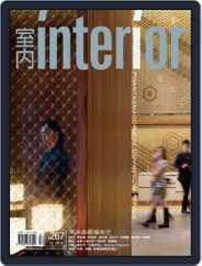 Interior Taiwan 室內 (Digital) Subscription December 20th, 2015 Issue