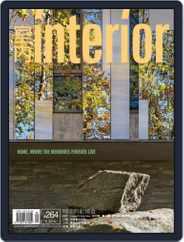 Interior Taiwan 室內 (Digital) Subscription September 22nd, 2015 Issue