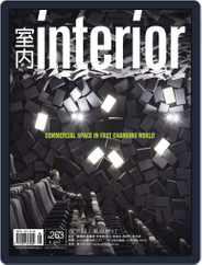 Interior Taiwan 室內 (Digital) Subscription August 21st, 2015 Issue