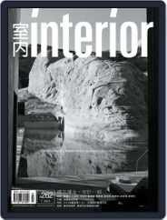 Interior Taiwan 室內 (Digital) Subscription July 21st, 2015 Issue