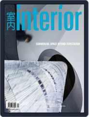 Interior Taiwan 室內 (Digital) Subscription January 20th, 2015 Issue
