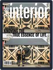 Interior Taiwan 室內 (Digital) Subscription October 21st, 2014 Issue