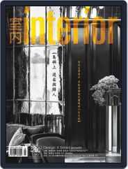 Interior Taiwan 室內 (Digital) Subscription July 17th, 2014 Issue