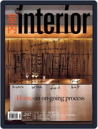 Interior Taiwan 室內 (Digital) April 22nd, 2014 Issue Cover