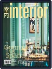 Interior Taiwan 室內 (Digital) Subscription March 19th, 2014 Issue