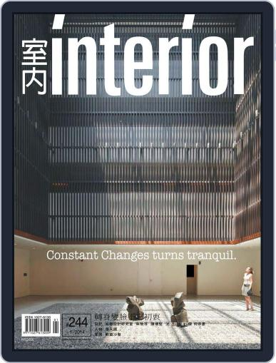 Interior Taiwan 室內 (Digital) January 20th, 2014 Issue Cover