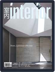 Interior Taiwan 室內 (Digital) Subscription December 19th, 2013 Issue
