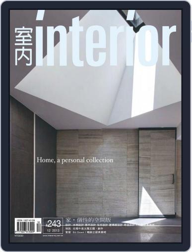 Interior Taiwan 室內 (Digital) December 19th, 2013 Issue Cover
