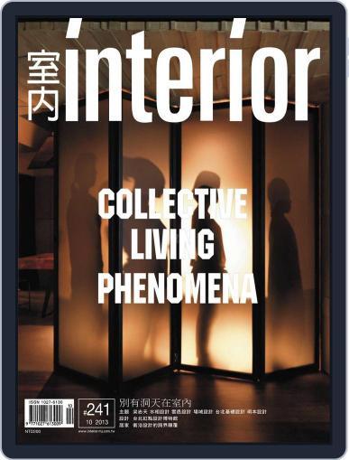 Interior Taiwan 室內 (Digital) October 21st, 2013 Issue Cover