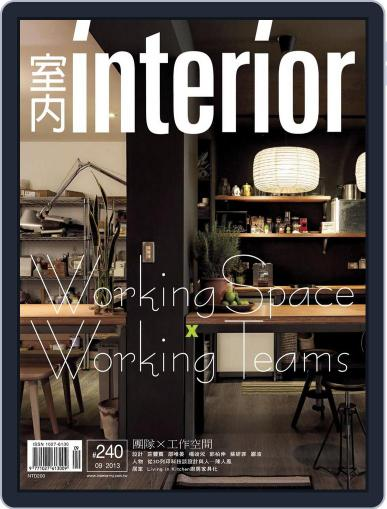 Interior Taiwan 室內 (Digital) September 18th, 2013 Issue Cover