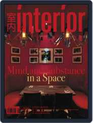 Interior Taiwan 室內 (Digital) Subscription August 22nd, 2013 Issue
