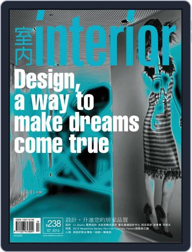 Interior Taiwan 室內 (Digital) July 22nd, 2013 Issue Cover