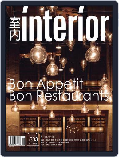 Interior Taiwan 室內 (Digital) February 21st, 2013 Issue Cover