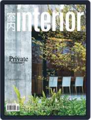 Interior Taiwan 室內 (Digital) Subscription January 22nd, 2013 Issue