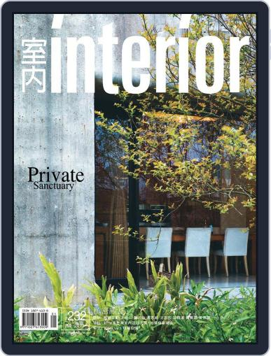 Interior Taiwan 室內 (Digital) January 22nd, 2013 Issue Cover