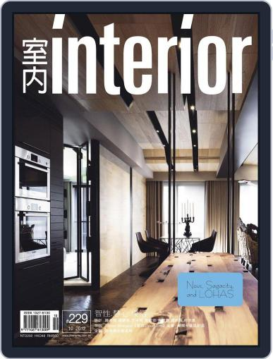 Interior Taiwan 室內 (Digital) October 21st, 2012 Issue Cover