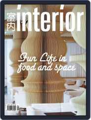 Interior Taiwan 室內 (Digital) Subscription August 21st, 2012 Issue