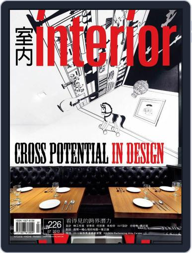 Interior Taiwan 室內 (Digital) July 23rd, 2012 Issue Cover