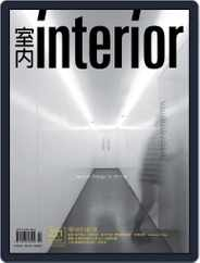 Interior Taiwan 室內 (Digital) Subscription February 23rd, 2012 Issue