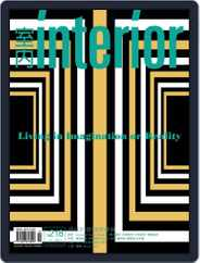 Interior Taiwan 室內 (Digital) Subscription November 22nd, 2011 Issue