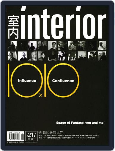Interior Taiwan 室內 (Digital) October 25th, 2011 Issue Cover