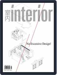 Interior Taiwan 室內 (Digital) Subscription August 24th, 2011 Issue