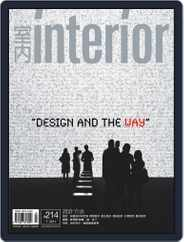 Interior Taiwan 室內 (Digital) Subscription July 20th, 2011 Issue