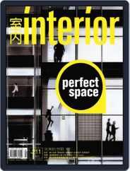 Interior Taiwan 室內 (Digital) Subscription April 18th, 2011 Issue