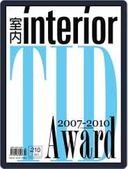 Interior Taiwan 室內 (Digital) Subscription March 22nd, 2011 Issue