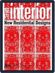 Interior Taiwan 室內 (Digital) Subscription January 12th, 2011 Issue