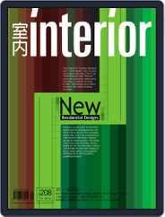 Interior Taiwan 室內 (Digital) Subscription January 4th, 2011 Issue