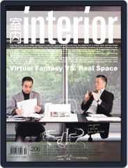 Interior Taiwan 室內 (Digital) Subscription November 4th, 2010 Issue