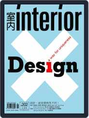 Interior Taiwan 室內 (Digital) Subscription June 22nd, 2010 Issue