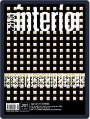 Interior Taiwan 室內 (Digital) Subscription May 19th, 2010 Issue