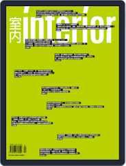 Interior Taiwan 室內 (Digital) Subscription April 23rd, 2010 Issue