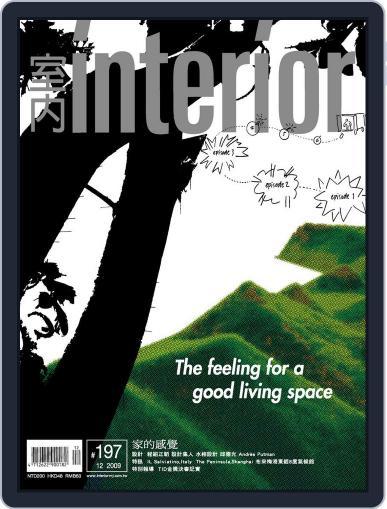 Interior Taiwan 室內 (Digital) December 23rd, 2009 Issue Cover