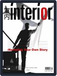 Interior Taiwan 室內 (Digital) Subscription December 1st, 2009 Issue
