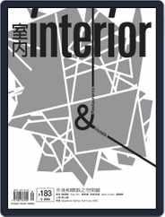 Interior Taiwan 室內 (Digital) Subscription October 2nd, 2008 Issue