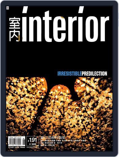 Interior Taiwan 室內 (Digital) January 1st, 1970 Issue Cover