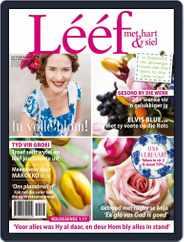 Lééf (Digital) Subscription October 1st, 2016 Issue